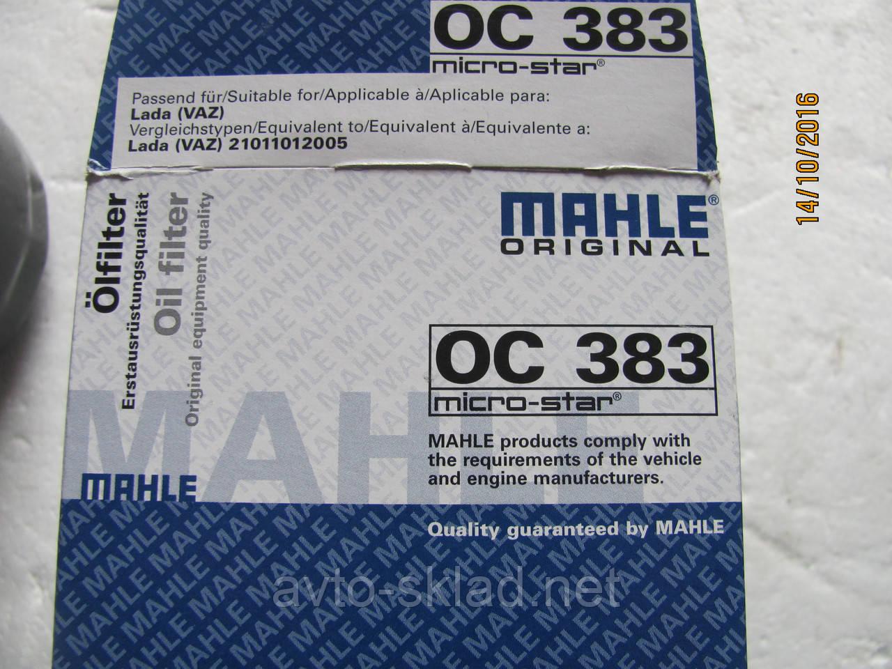 Фильтр масляный ВАЗ 2101, 2102, 2103, 2104, 2105, 2106, 2107 KNECHT (MAHLE) высокий
