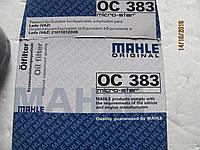 Фильтр масляный ВАЗ 2101, 2102, 2103, 2104, 2105, 2106, 2107 KNECHT(MAHLE) высокий