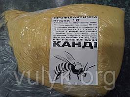 Подкормка для пчел КАНДИ 1 кг (с пыльцой 2,5% + ноземат)