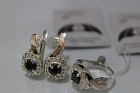 Серебряные украшения с золотыми пластинами- Агата (Склад-2)