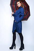 Стильный женский плащ - Ярина, синий (4 цвета)