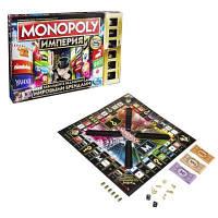 Настольная игра Монополия Империя (обновленная), Hasbro