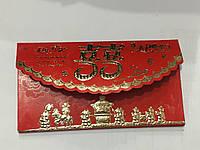 Денежный конверт, Красный конверт для денег
