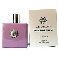 Тестер - парфюмированная вода Amouage Lilac Love Woman (Амуаж Лилак Лав Вумен), 100 мл