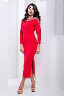 Вечернее Облегающее Платье Ниже Колена Красное XS-XL