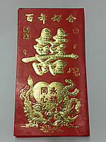 Денежный конверт, Красный конверт для денег -Дракон и Феникс