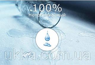 Непромокаемый наматрасник на резинках разные размеры 160х200