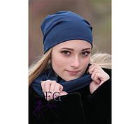 Набор шапка и шарф трикотажные темно-синие 009