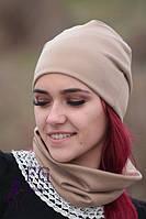 Набор шапка и шарф трикотажные капучино 009