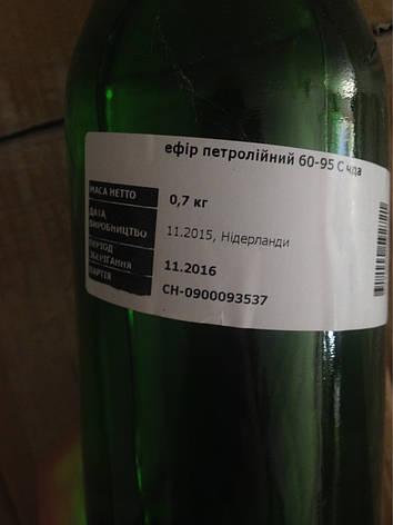 Петролейный эфир 60-95 С, фото 2