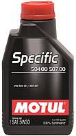 Масло моторное Motul Specific VW 504.00/507.00 5W30 1 литр
