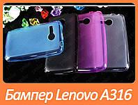 Чехол (бампер) для Lenovo a316 разные цвета