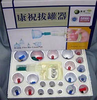 . Вакуумно магнитные массажные банки для профессионального  массажа -24 шт