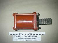 Гідроциліндр з рейкою 50-3405010  (вир-во БЗТДіА)
