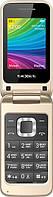Мобильный телефон-раскладушка TEXET TM-204 (золотистый)