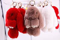 Брелки для сумок кролики в  3 цветах