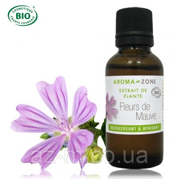 Экстракт Мальвы цветков (Fleur Mauve) BIO, 30 мл