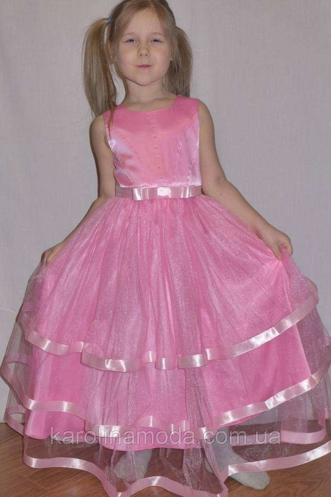 """Платье """"Золушка""""(розовое).Детская одежда для девочек."""