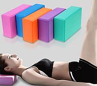Опорный блок для йоги