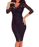 DM-81093 Вечернее гипюровое миди платье,V-вырез,рукава