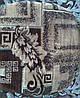 Чехлы на табуретки, упаковка 4шт + поролон  №50