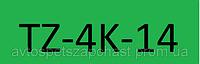 Гайка 02021