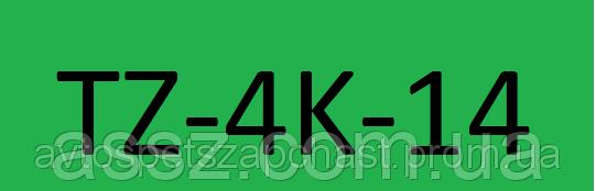 Подкладка 02022