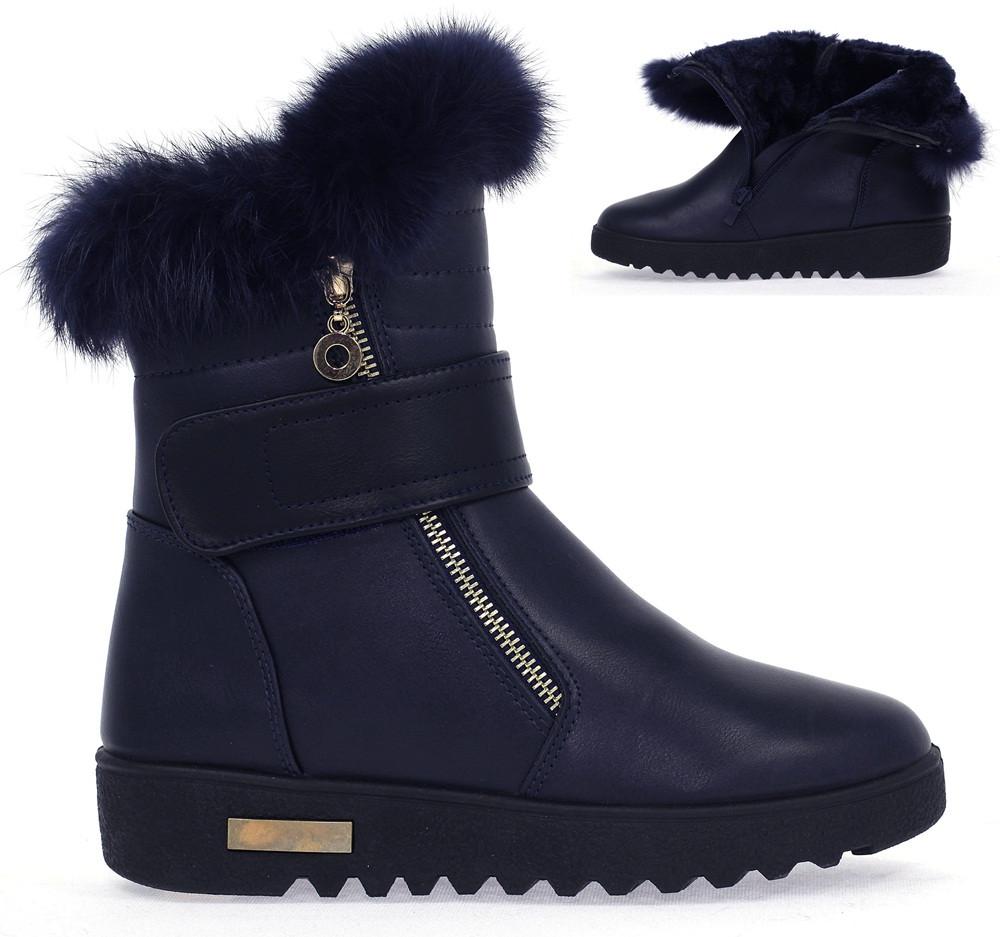 Женские ботинки Jasper blue