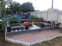Мемориальный комплекс №4
