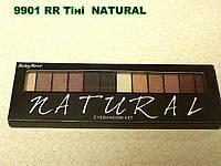 9901 RR Тіні  NATURAL