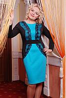 Красивое платье Луиза, 50-56рр