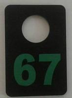 Номерки для гардероба прямоугольные цветные
