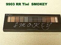 9903 RR Тіні  SMOKEY