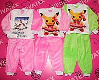 Пижама Покемон для девочки/для мальчика махра