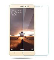 Защитное стекло Ultra 0.33mm (H+) для Xiaomi Redmi 3 Pro / 3s