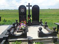 Мемориальный комплекс №5