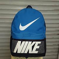 Рюкзак для подростка, рюкзак найк, рюкзак принт, портфель на физкультуру