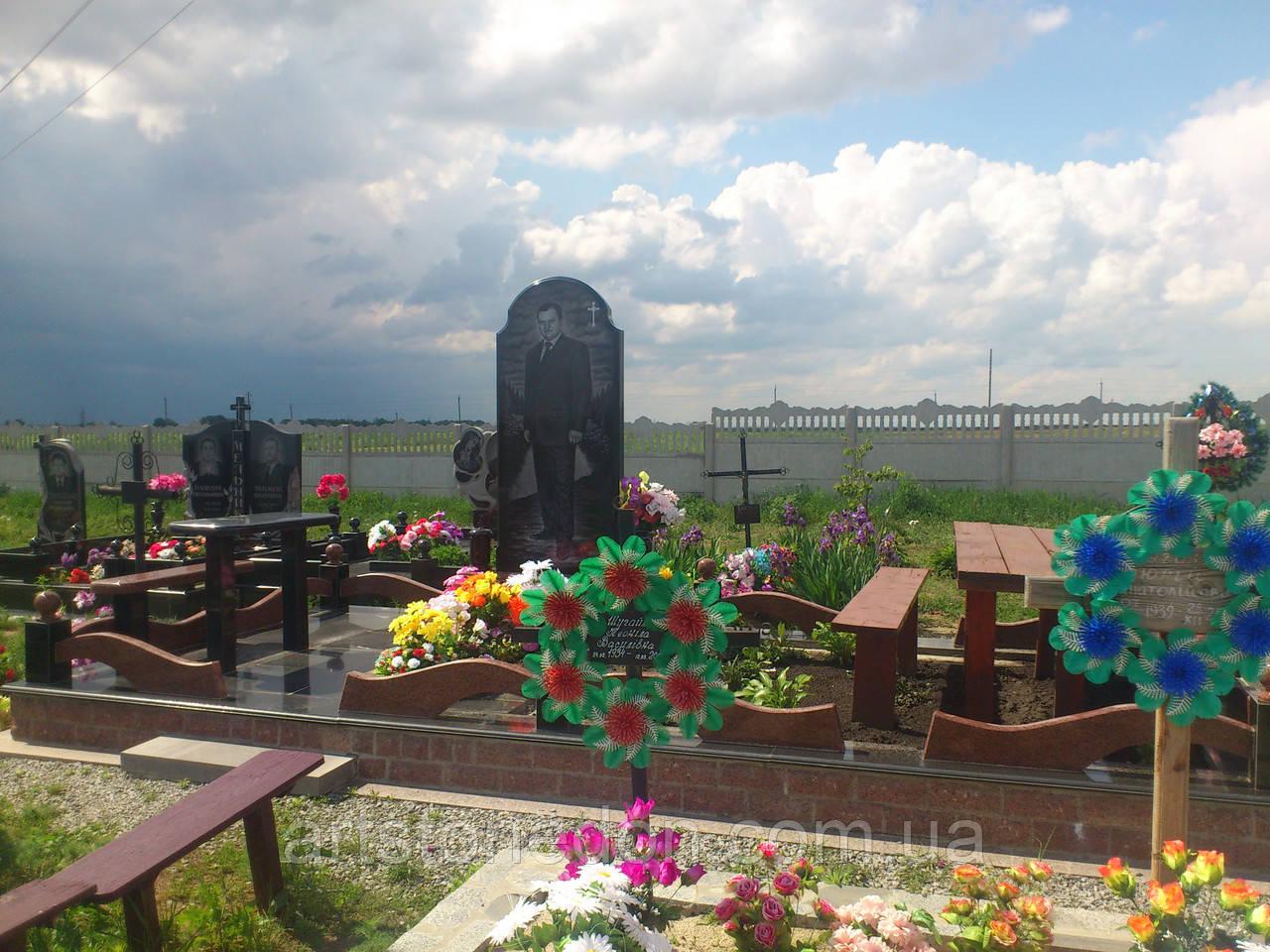Мемориальный комплекс № 9
