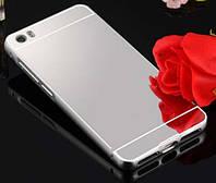 Металлический бампер Mirror с зеркальным вставкой для Xiaomi Mi Max (серый)