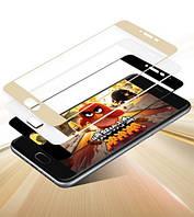 Закаленное защитное 3D стекло (на весь экран) для Meizu M3e (Золотое)
