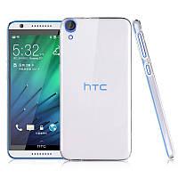 Силиконовый чехол 0,33 мм для HTC Desire 820 серый