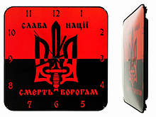 Настенные часы Слава Украине