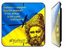 Стеклянные часы на стену Тарас Шевченко