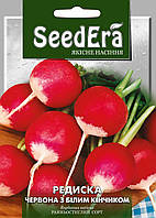 Семена Редис Красный с белым кончиком 20 граммов SeedEra