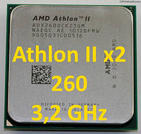 Процессор (б/у) AMD Athlon II X2 260, 3,2GHz, sAM3, Tray