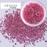 Хрустальная крошка Crystal pixie (аналог) Rose  100 шт.
