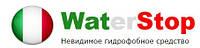 Средство WaterStop по низкой цене