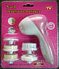 Массажёр для лица 5 IN 1 BEAUTY CARE MASSAGER AE-8782