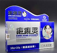 Набор Гелей для удаления шрамов, рубцов и растяжек, 30+30 гр.(утро-вечер)