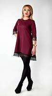 Молодежное нарядное женское платье с кружевом